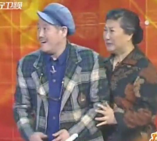 2004年春晚 小品《送水工》 赵本山 高秀敏 范伟