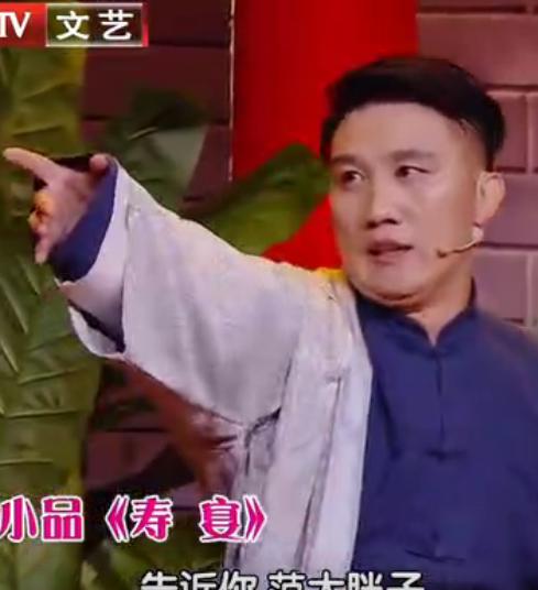 小品《寿宴》李玉刚、杨树林