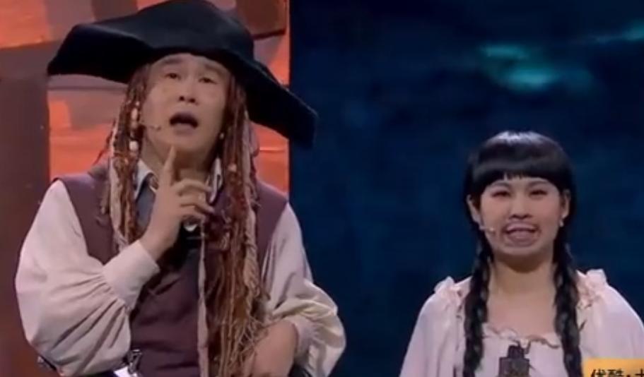 小品《海盗》小沈阳、杨冰、宋晓峰