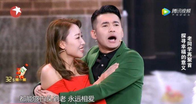 小品《男人不难》翟天临、文松、王丹丹
