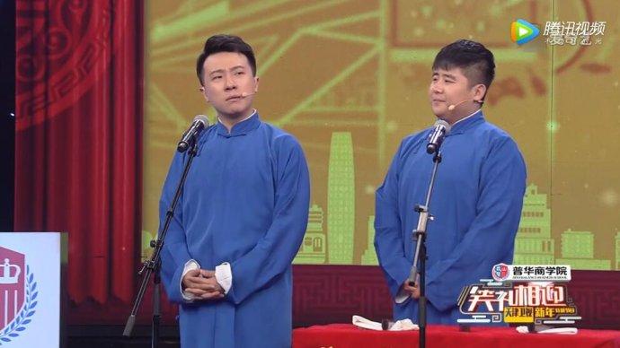 相声《新四大发明》张番、刘铨淼