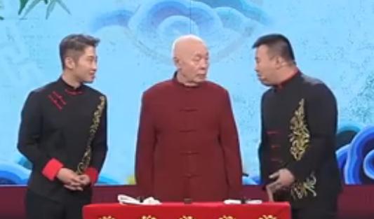 相声《保卫老先生》金霏、陈曦、李增瑞