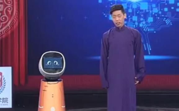 相声《人工智能》朱光宇、胡洖、李丁