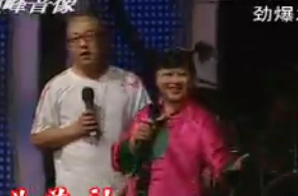 武汉蓝天歌剧院:超重女生棒棒糖