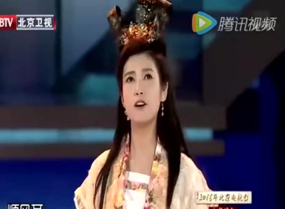 小品《蟠桃会》李菁、春妮、王磊