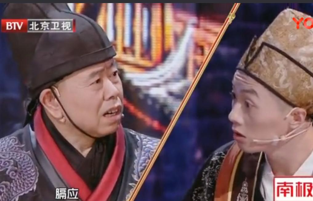 小品《我不是神探》潘长江、李思思、张京等