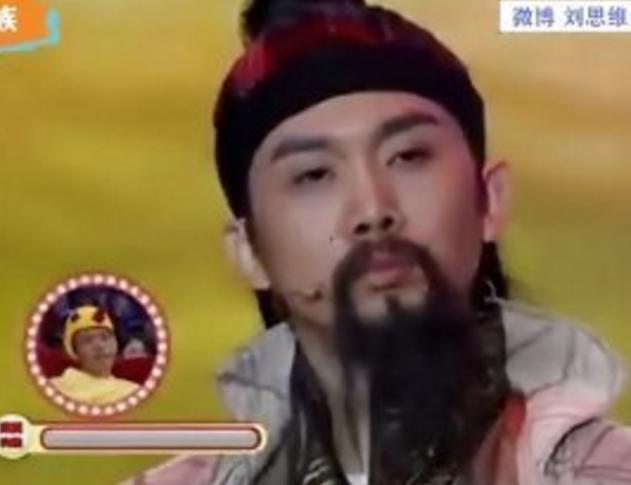小品《中国好桃主》刘思维、何子君、王泓泽
