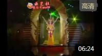 激情之夜:千手观音表演(武汉蓝天歌剧院 )