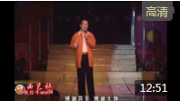 李虎搞笑配音 武汉台北新视听经典搞笑