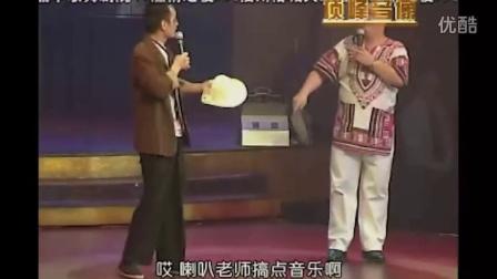 搞笑二人传《真的爱你》(深圳歌德堡)