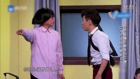 小品《拿什么拯救你,我的兄弟》郑凯 王宁喜剧总动员小品