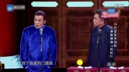 李咏于谦宋宁相声《谦哥正传》喜剧总动员