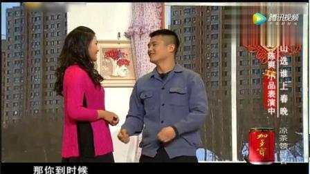 小品《租个儿子过年》程野陈爽春晚小品十万心酸
