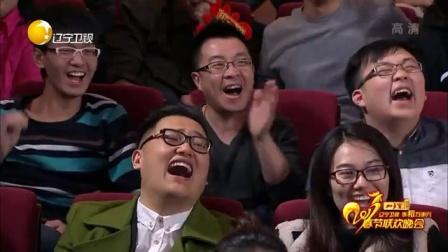 小品《最佳合伙人》刘小光 张小伟2017年春晚小品