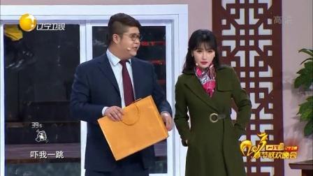小品《若要人不知》王宁 柳岩 赵博 大兵 2017年辽宁卫视春晚小品_剧本