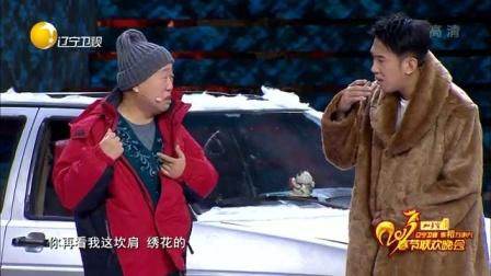 小品《看车》蔡明 李建华 于洋 密密 2017年辽宁卫视春晚小品