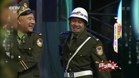 小品《警察与督察》陈佩斯 朱时茂经典小品【高清】