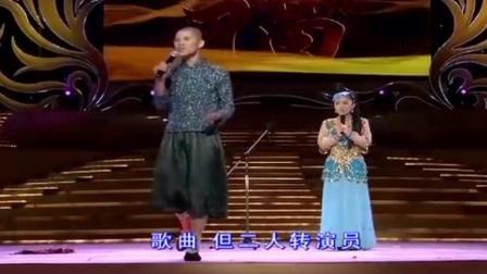 王小虎夫妻东北二人转现场演唱会爆笑小品