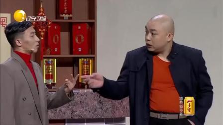 宋小宝《吃面》吃出天价面 2016年春晚小品