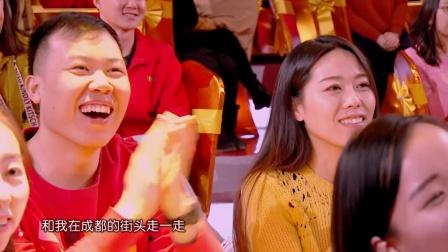 相声《新四大发明》2018江苏卫视狗年春晚 苗阜、王声