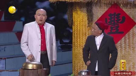 春晚小品《非诚来扰》宋小宝 程野辽宁卫视2018年春节晚会