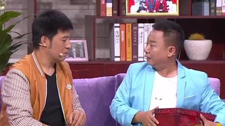 小品《私房钱》邵峰借孙涛的盒子藏私房钱