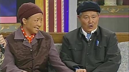 小品《昨天 今天 明天》央视春晚小品 赵本山宋丹丹 崔永元