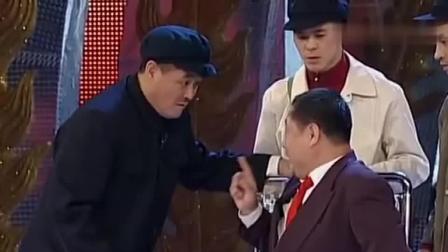 小品《功夫》赵本山 范伟经典春晚小品