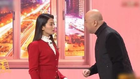 小品《一定找到你》郭冬临 刘涛 郭丰周2015年春晚小品