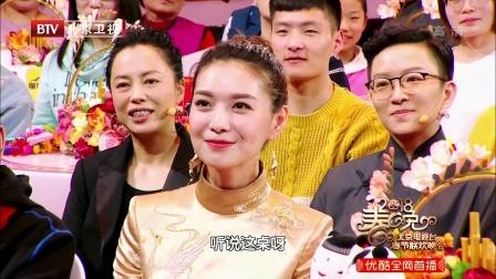 戏剧小品《智斗》徐帆 冯巩 王佩瑜 黄绮珊