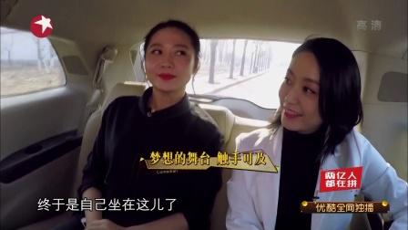 小品《大角色小演员》贾金金 冯秦川麻花双娇 谁是大牌?