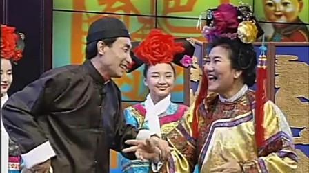 赵丽蓉小品《打工奇遇》1996年央视春晚赵丽蓉巩汉林小品
