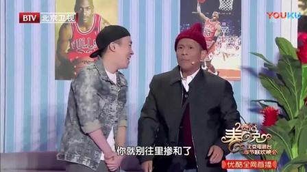 宋小宝小品《特别惊喜》宋小宝 谢楠 大兵2018年春晚小品