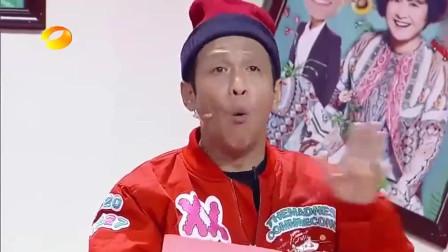 宋小宝小品《青春期》宋小宝贾玲斗舞