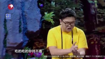 小品《迷路姐弟》李静 孙欣博 2019东方卫视春晚小品