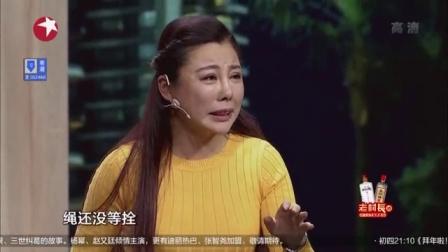小品《戒酒》崔大笨 小翠 2017年东方卫视春晚小品