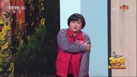 2019年春晚小品《啼笑皆非》贾玲变保洁张小斐许君爆笑演绎