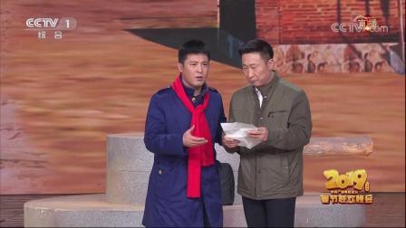 2019年春晚小品《演戏给你看》笑闹上映,孙涛林永健变戏精花式吹捧领导