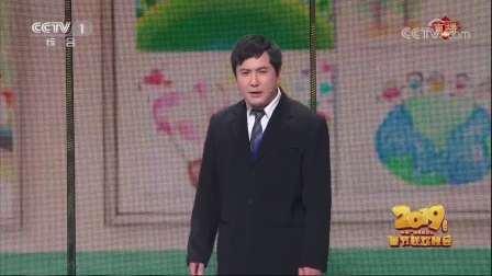 2019年春晚小品《占位子》沈腾变奶爸为儿掀夺位大战