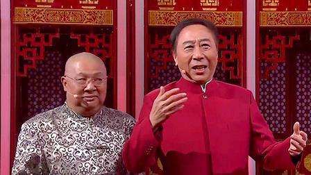2019年春晚相声《乡音总关情》冯巩王振华诉说民声