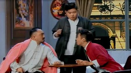 小品《新双龙会》郭阳郭亮致敬成龙大哥!
