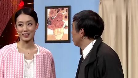 贾玲小品《面子》爆笑来袭 18岁当三奶,还要找小鲜肉!