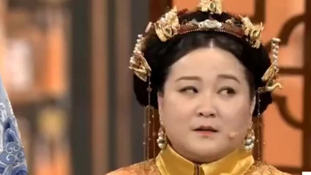 贾玲 潘长江小品《后宫攻略》演绎皇帝和皇后后宫斗法