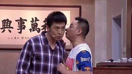 小品《今夜无眠》孙涛 邵峰欢乐饭米粒儿第七季