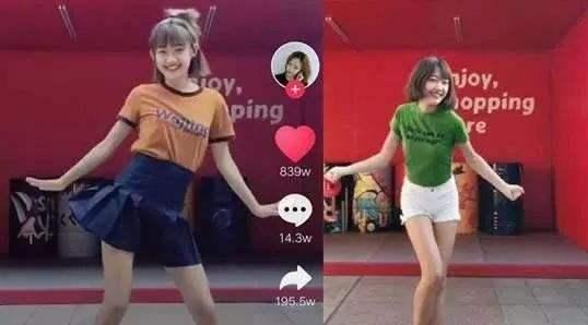 网红短视频舞蹈教程 跳舞我是认真的