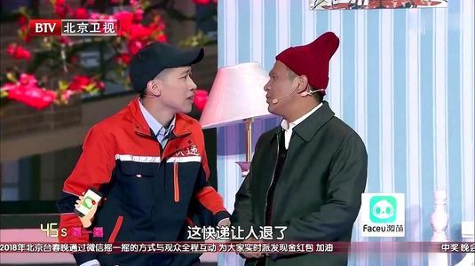 2021宋小宝小品《情感专家》浙江卫视春晚小品宋小宝爆笑演绎