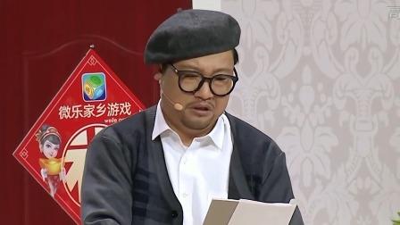 贾冰小品《嗨!老爸》2021年辽宁春晚精彩演绎,笑爆全场