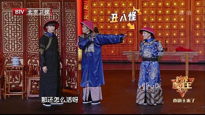 小品《后宫温太医传》杨树林 张晓龙 宋小宝