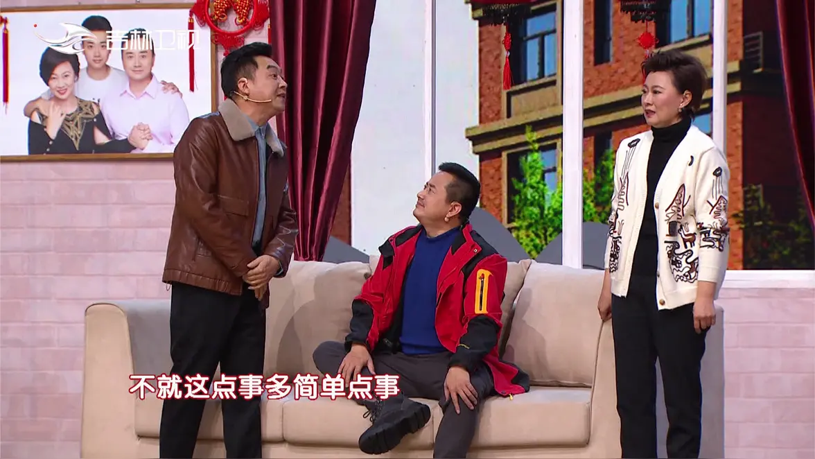 赵海燕小品《特别的家访》现男友撞上前夫爆笑不断|