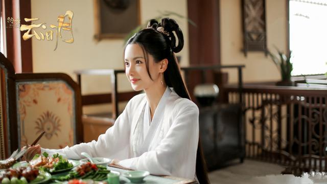 《皎若云间月》电视剧全集免费在线观看下载【1080P】